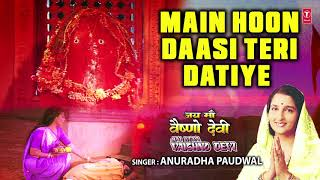 Main Hoon Daasi Teri Datiye I Devi Bhajan I   - YouTube