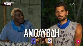 Ογκουνσότο: - Ο Δάσκαλος γράφει με κιμωλία; - Αμόλυβδη! | Luben TV