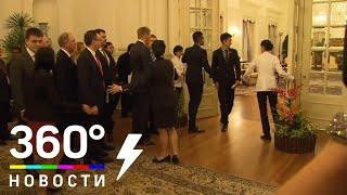 Лаврова и Пескова не пустили на переговоры к Путину в Сингапуре