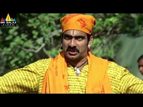Vikramarkudu Movie Comedy Scenes Ravi Teja Anushka Brahmanandam Sri Balaji Video