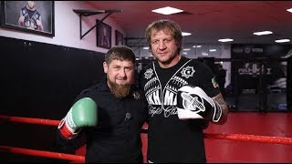 Совместная тренировка Александра Емельяненко и Рамзана Кадырова