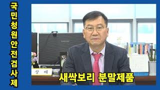 ★JTBC 뉴스보도 -
