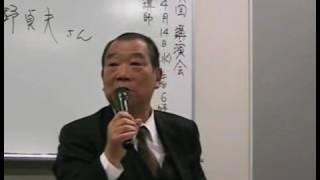 平野貞夫小沢一郎総理は軽くて~言ったのは私