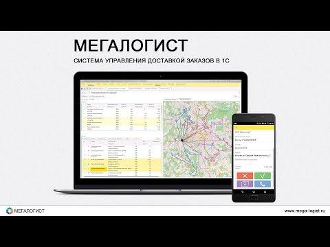 Видеообзор Мегалогист