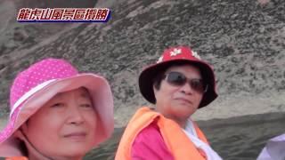 2015江西三清山龍虎山景區攬勝精華篇