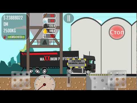 Game Trucker Joe Carries Coal to an Aluminum Factory