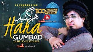 Hara Gumbad Jo Dekhoge Full Track | Yasir   - YouTube