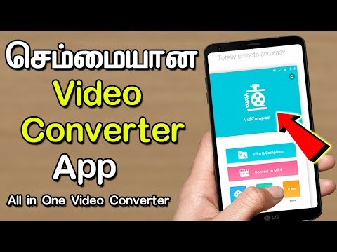 All in One Video Converter App for Android | Tamil R Tech