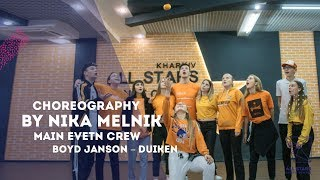 Main Event Crew by Ника Мельник All Stars Dance Centre 2018