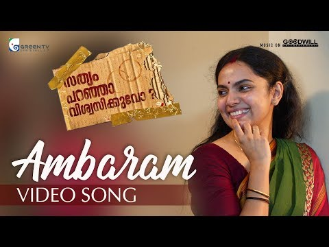Ambaram Song - Sathyam Paranja Viswasikkuvo