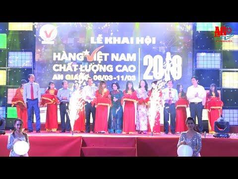 Khai mạc Hội chợ Hàng Việt Nam chất lượng cao năm 2018