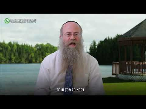 הרב נחמיה וילהלם