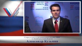 ВСЕВОЛОЖСК - Вступительное слово на дебатах (23.04.2016)