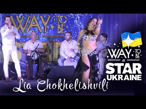 Lia Chokhelishvili ⊰⊱ Gala Show ☆ Way to be a STAR ☆ Ukraine ★2019 ★