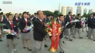 金日成主席と金正日総書記の銅像にロンドン五輪の優勝者が花かごを進呈