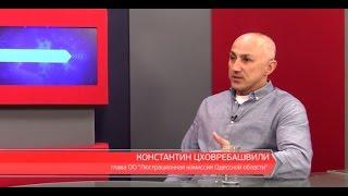 Встречи на Думской. Константин Цховребашвили, Вячеслав Трунов