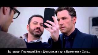 """""""Бэтмен против Супермена"""" - удалённая сцена с Джимми Киммелом"""