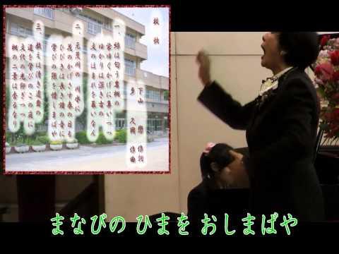 Iwatsuki Elementary School