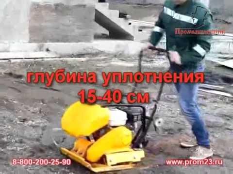 Виброплита бензиновая С-70/77 с баком для воды