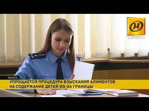 Парламент ратифицировал конвенцию о взыскании алиментов за границей