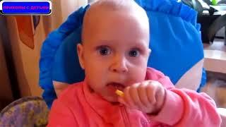 ПРИКОЛЫ С ДЕТЬМИ Смешные дети Видео для детей    Funny kids Funny Kids Videos #1