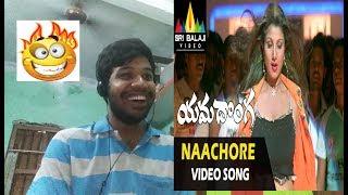 Yamadonga-Nachore Nachore Song Jr NTR, Rambha Reaction(OLD IS GOLD)