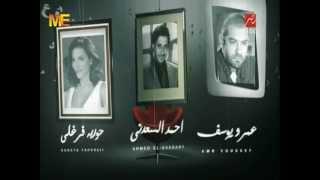 as3ab ehsas mp3