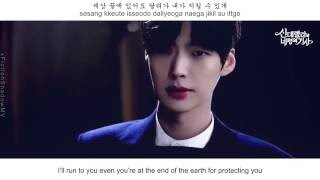 BTOB (비투비) - For You FMV (Cinderella and Four Knights OST Part 1)(Eng Sub + Rom + Han)