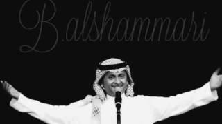 عبدالمجيد عبدالله - الله يستر