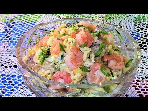 Самый вкусный салат Маэстро с креветками и грибами для праздника. Просто и изысканно!