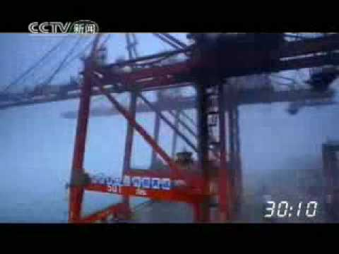 CCTV (China Central Television) news channel countdown sequence