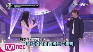 [ICanSeeYourVoice2] Hwanhee&Balad Chun Hyang's Unbelievable Duet, Missing You EP.06 20151126