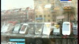 Новокузнечане нашли свои телефоны в ломбарде