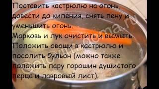 Рецепты первых блюд:Бульон мясной