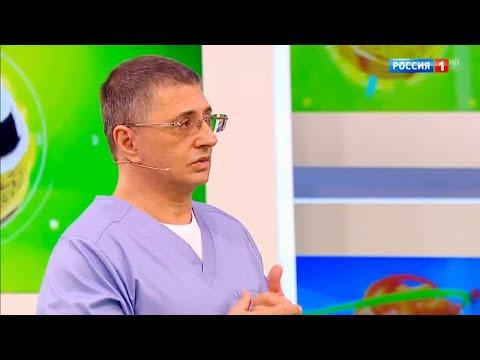 """Диафрагмальная грыжа / Доктор Мясников """"О самом главном"""""""