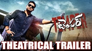 Temper Theatrical Trailer - Jr NTR , Kajal Aggarwal