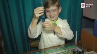 Лабораториум: Многослойная жидкость