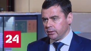 Петербургский форум: интервью с губернатором Ярославской области - Россия 24