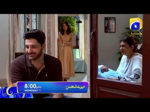 Meray Mohsin | Last Episode | Promo | Har Pal Geo
