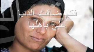 تحميل اغاني يقولون امي كريم العراقي yakolon ome Kareem Al-Iraqi MP3