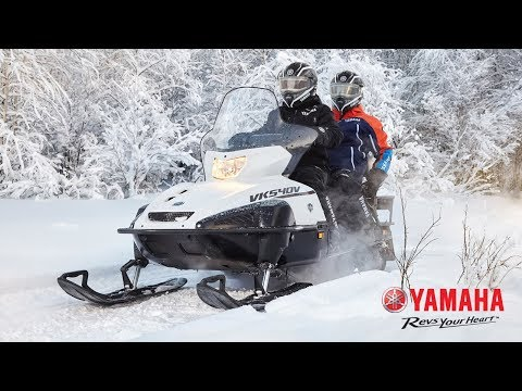 2019 Yamaha VK540 in Tamworth, New Hampshire - Video 1
