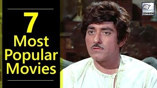 Remembering Raaj Kumar: Here Are 7 Most Popular Movies Of The Superstar