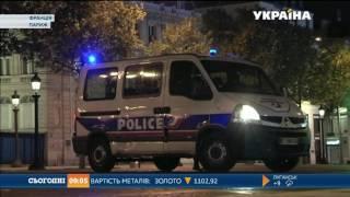Новий теракт сколихнув Францію