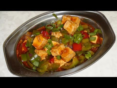 Chili Paneer or  Chilli Tofu - Video Recipe -  Indo Chinese Recipes