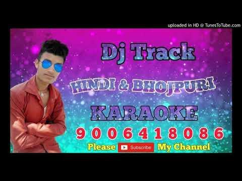 Mujhe kambal Manga De O Bedardi hindi bhojpuri track track
