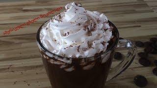 ამერიკული ცხელი შოკოლადი რეცეპტი