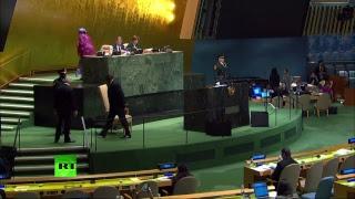 Мировые лидеры выступают на сессии Генассамблеи ООН