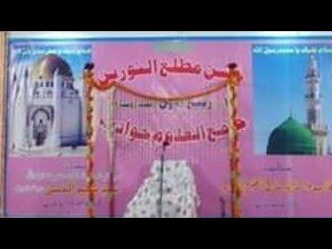 JASHN E MATLAUN'NURAAIN | JAWWADIYA ARABIC COLLEGE PARLAHD GHAT BANARAS 1441-2019