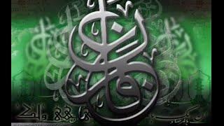 Ayatul Kursi Full   Beautiful Recitation