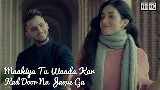 "Main Teri Ho Gayi"" Lyrical Lyrics – Millind Gaba Ft Aditi"